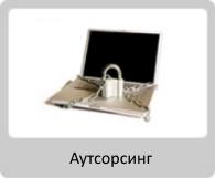 auts-e1497838