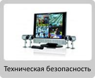 teh_bez-e1450828